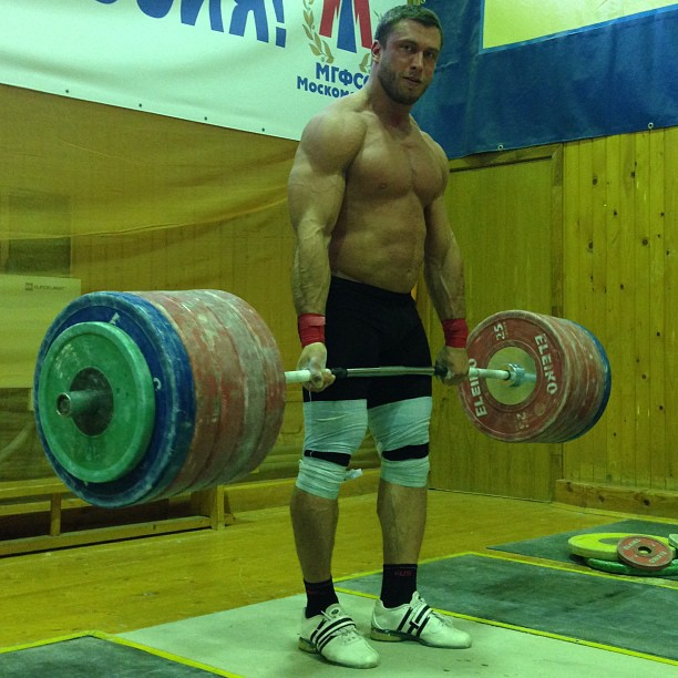 Barbell Deadlift Form